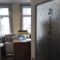 あうる司法書士法人 神戸旧居留地office